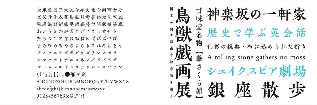 https://cdn-ak2.f.st-hatena.com/images/fotolife/m/mojiru/20170928/20170928132503.jpg