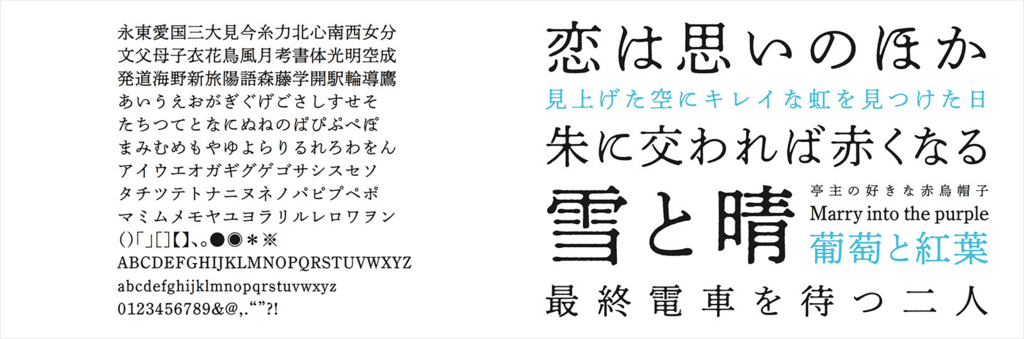 https://cdn-ak2.f.st-hatena.com/images/fotolife/m/mojiru/20170928/20170928132506.jpg