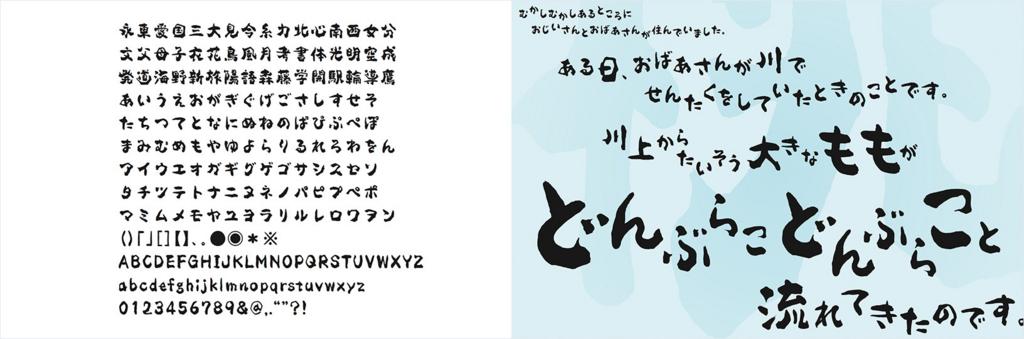 https://cdn-ak2.f.st-hatena.com/images/fotolife/m/mojiru/20170928/20170928132509.jpg