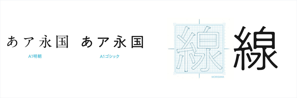 https://cdn-ak2.f.st-hatena.com/images/fotolife/m/mojiru/20170928/20170928133527.jpg