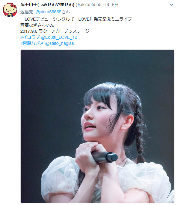 大谷映美里がお姉さん的な美人であるのに対して、齊藤なぎさ(画像参照)はロリ的にかわいいです。彼女は少しハスキーなところが、プラスに働いていると思います。