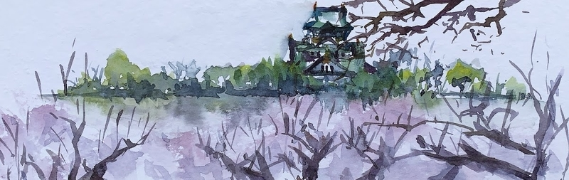 大阪城公園にて水彩で風景スケッチ