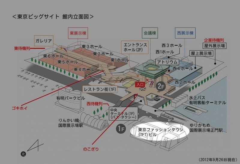 コミケ周辺地図 - TFTビル