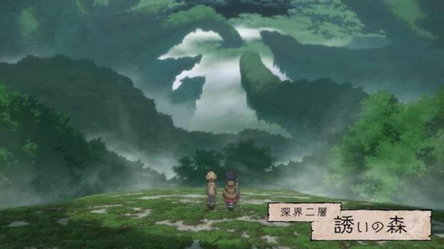 深界二層『誘いの森』