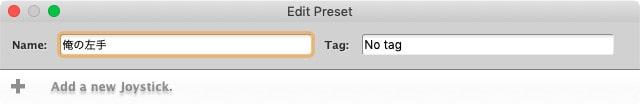 Joystick Mapper - Add a new Joystick