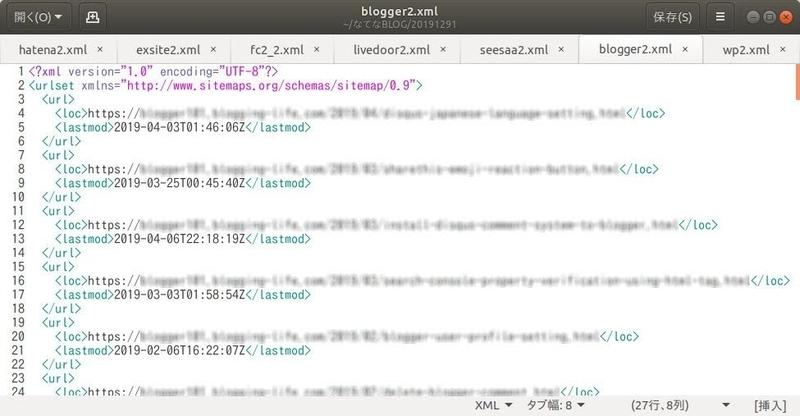 Blogger サイトマップ