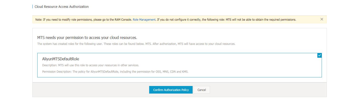 クラウドリソースへのアクセス権限