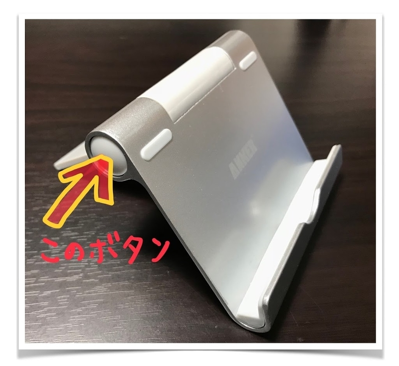 iPad-stand-Anker-compact-multiangle-stand-button