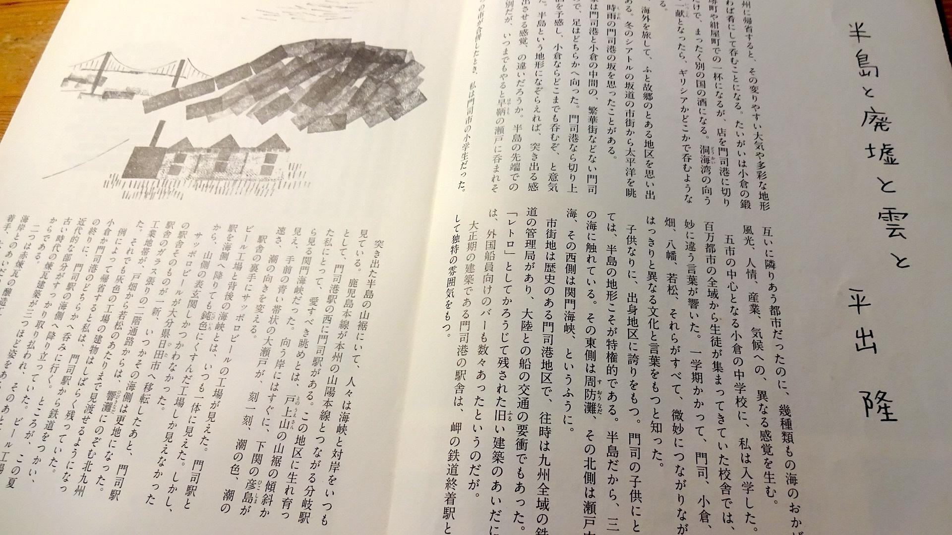https://cdn-ak2.f.st-hatena.com/images/fotolife/s/shioshiohida/20171205/20171205035502_original.jpg