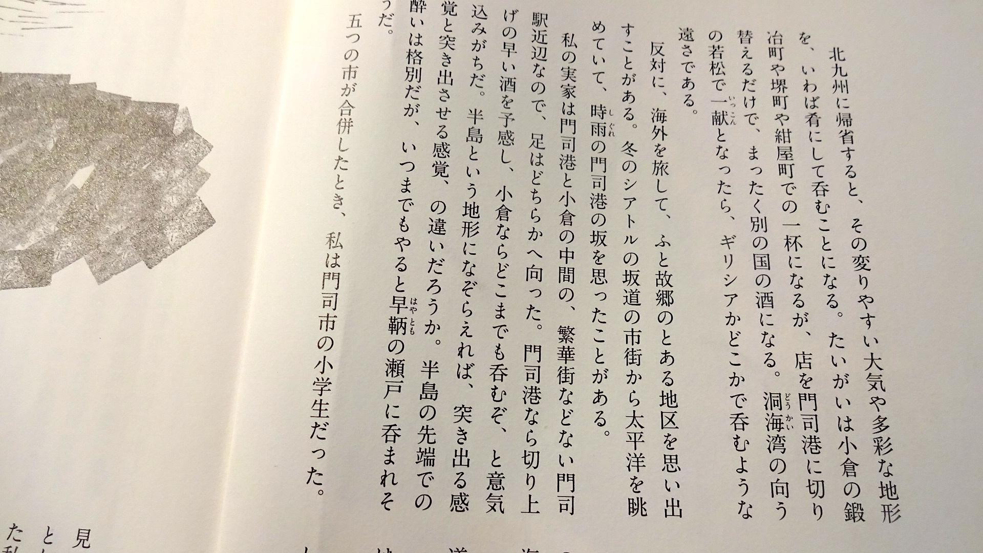 https://cdn-ak2.f.st-hatena.com/images/fotolife/s/shioshiohida/20171205/20171205035559_original.jpg