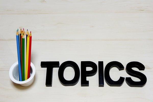 ブログ初心者必見、毎日更新しても尽きない記事のネタ探しの方法!!