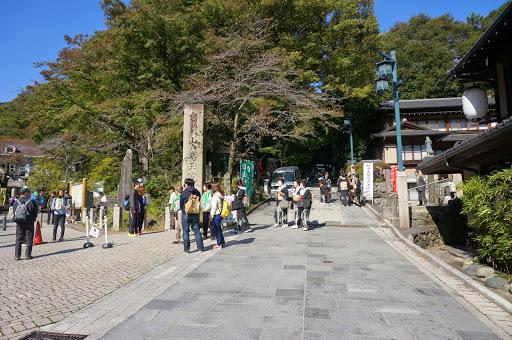 高尾山への入口