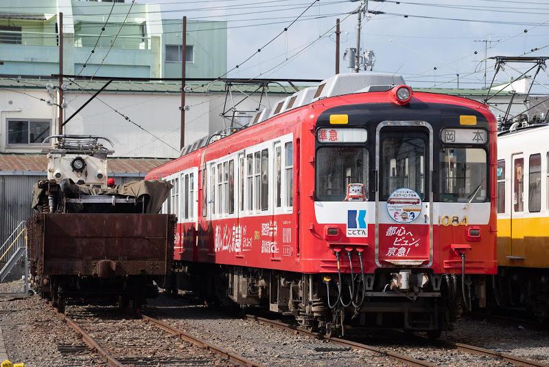 180504 仏生山の京急コラボ電車