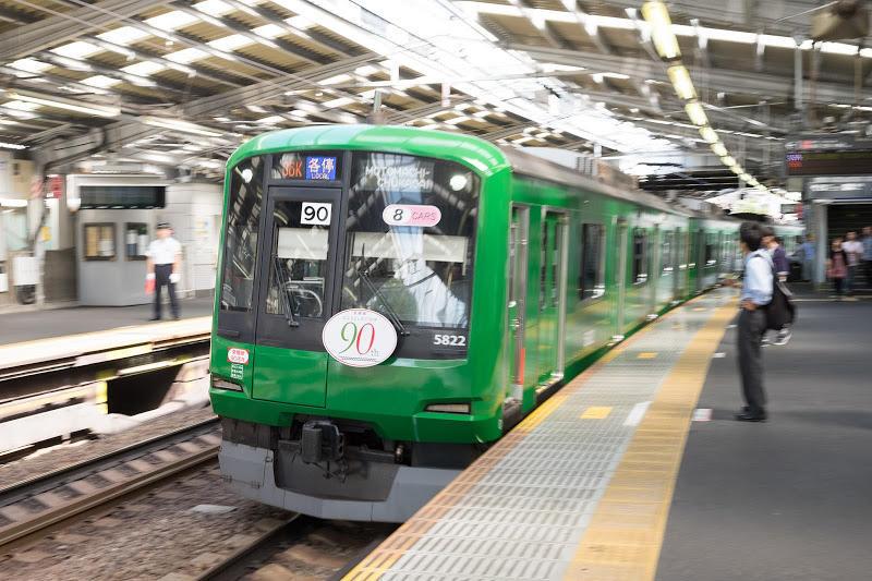 170910 白楽駅に入る青ガエル電車