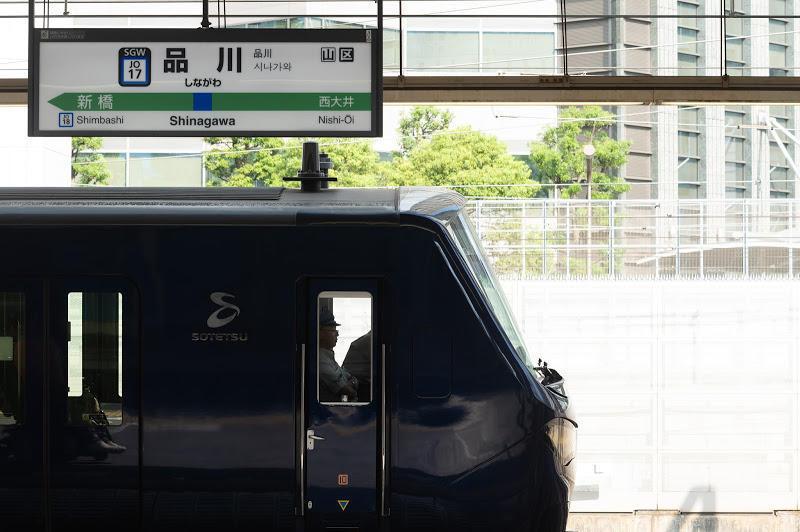 190825 品川駅14番線出発前の相鉄12000系