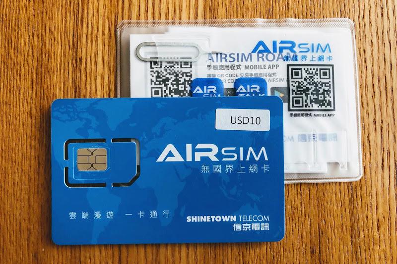 AIRSIMとカード入れ