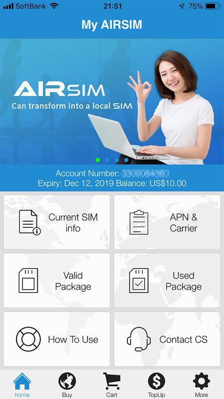 AIRSIMアプリトップ