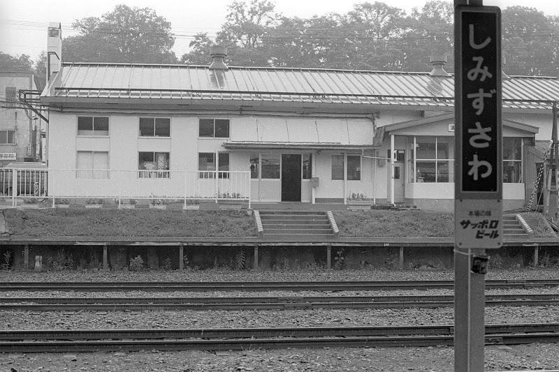 870823 JRホームから見た清水沢駅