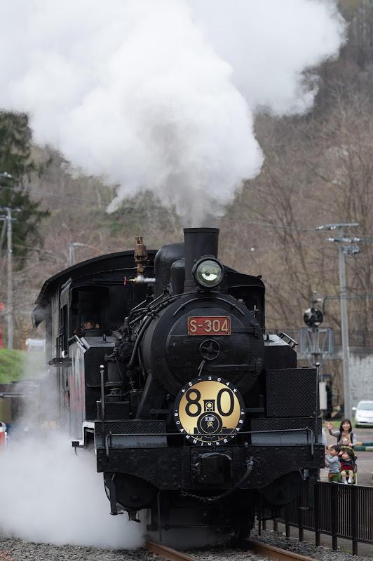 190501 出発するS-304