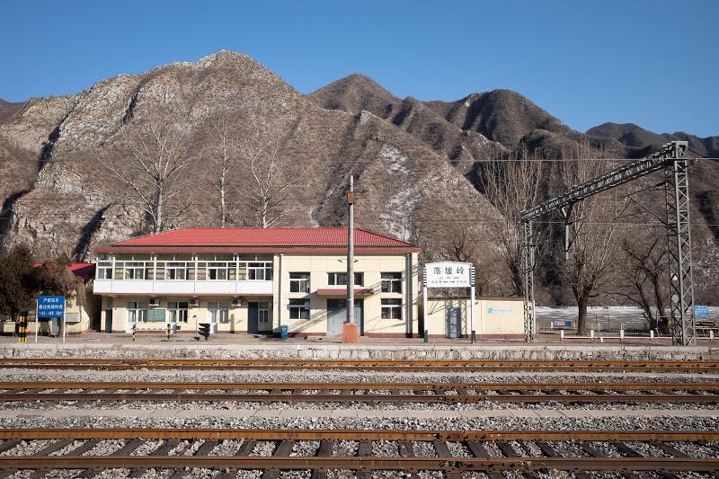 191230 落坡嶺駅