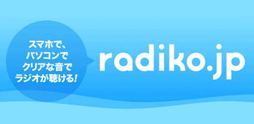 radiko for Android - Apps on Google Play