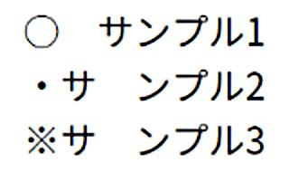 疑似要素first-letterが二文字目も認識した画像