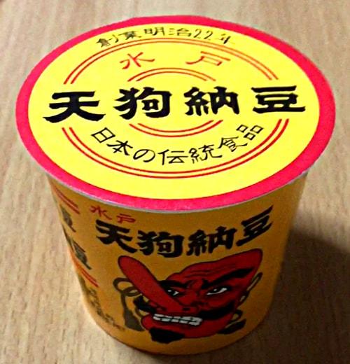 笹沼五郎商店「天狗納豆 丸カップ入り納豆(2個入り)」