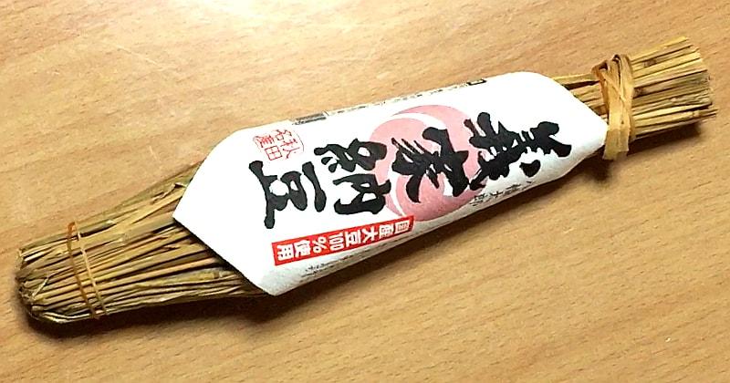 ヤマダフーズ「義家納豆」
