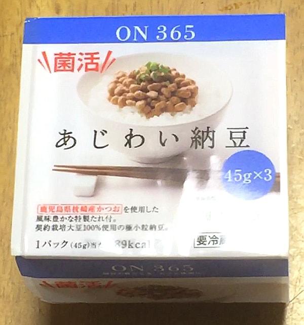ディスカウントドラッグ コスモス「あじわい納豆 ON 365」