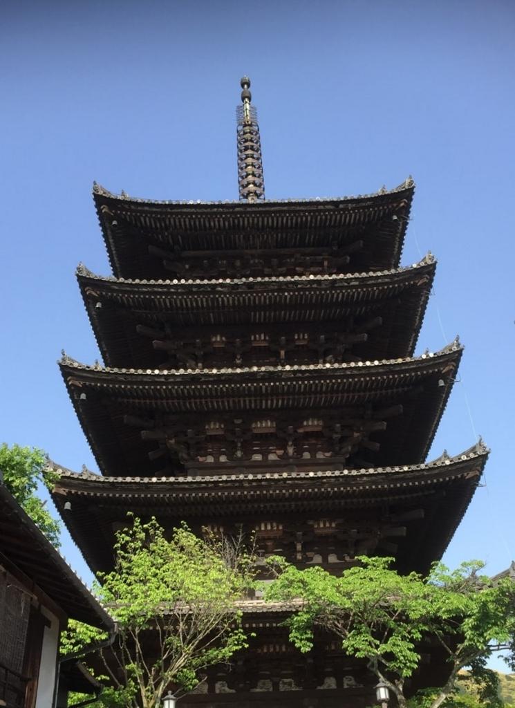 京都東山 八坂の塔の画像