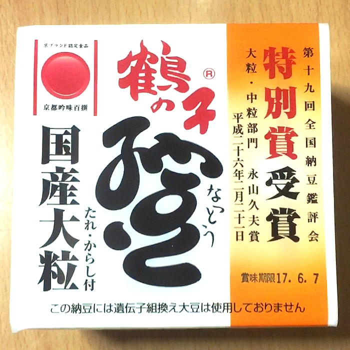 高橋食品「大粒鶴の子納豆」