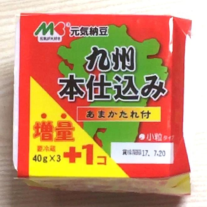 マルキン食品「元気納豆 九州本仕込み」
