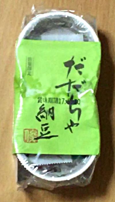 加藤敬太郎商店「だだちゃ納豆」