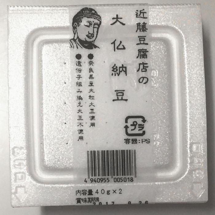 近藤豆腐店「大仏納豆」