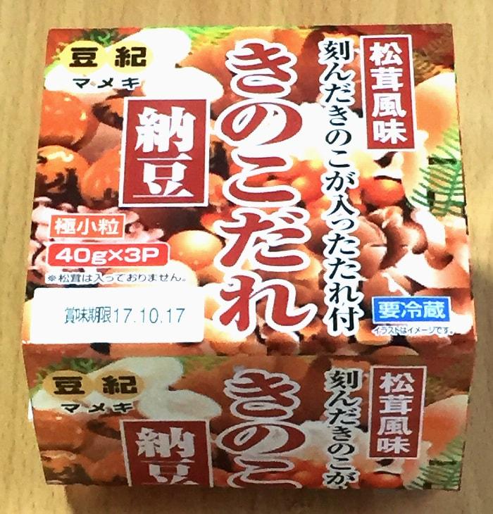 豆紀「きのこだれ納豆」