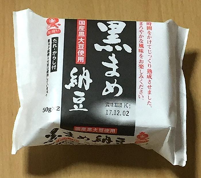 カジノヤ「黒まめ納豆」
