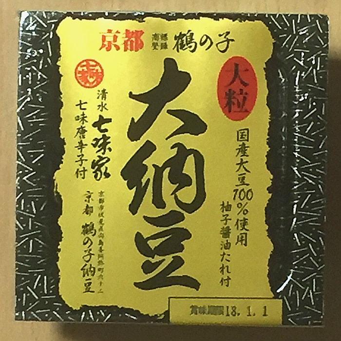 高橋食品「大納豆」