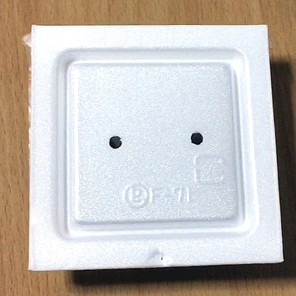 「弁慶納豆 小粒」の容器の写真