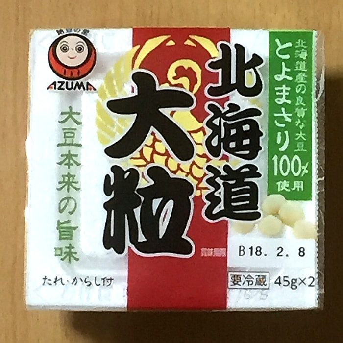 あづま食品「北海道大粒」