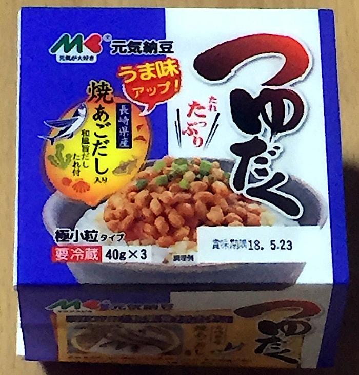 マルキン食品「元気納豆 つゆだく納豆」