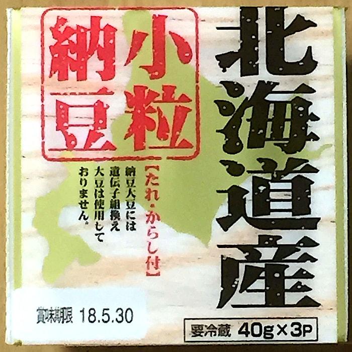 アドバンス「北海道産小粒納豆」