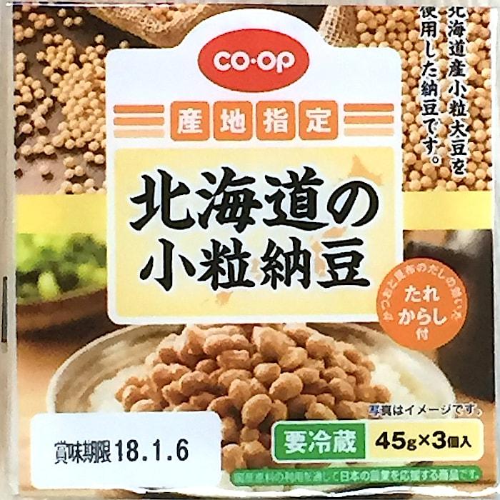 コープ「北海道の小粒納豆」