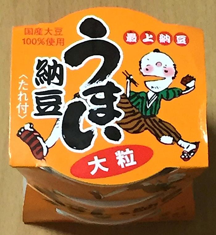 最上納豆(篠原商店)「うまい納豆 大粒」