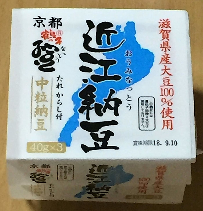 高橋食品「近江納豆」