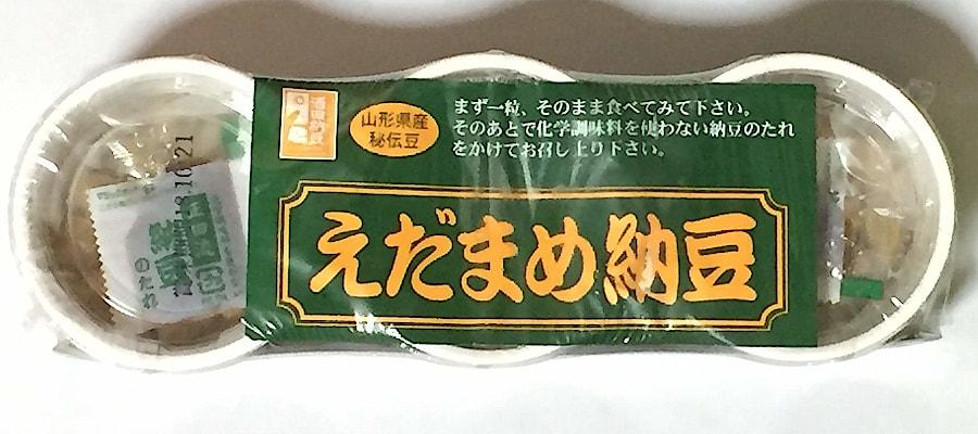 加藤敬太郎商店「えだまめ納豆」
