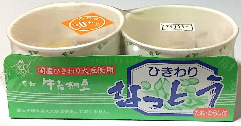 牛若納豆「ひきわり納豆」