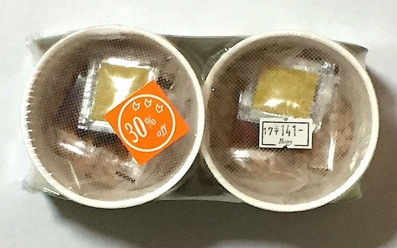 牛若納豆「ひきわり納豆」30%OFF