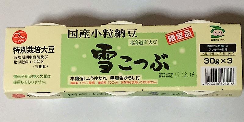 菅谷食品「雪こつぶ」