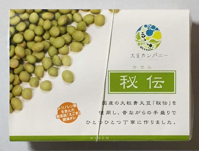 大豆カンパニー「秘伝」