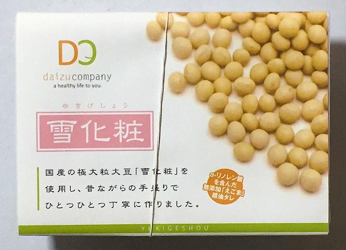 大豆カンパニー「雪化粧」